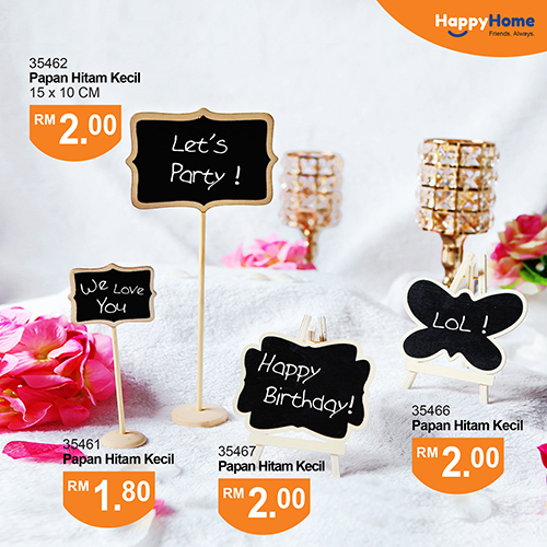 HH_Birthday Products